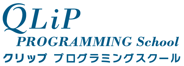 クリップ プログラミングスクール